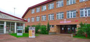 Zespół Szkół w Ossowie