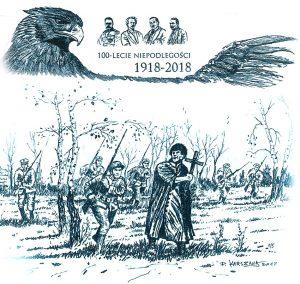 Piotr Karsznia - plakat rocznica